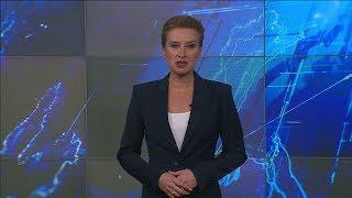 Вести-Башкортостан: События недели - 16.06.19