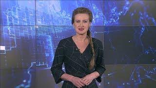 Вести-Башкортостан: События недели - 01.12.19