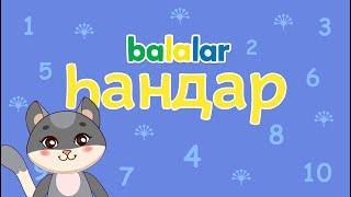 Башкирский мультфильм БАЛАЛАР Серия 2 ЦИФРЫ