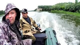 Поехали на рыбалку, зацепили сеть инспекция проехала мимо.