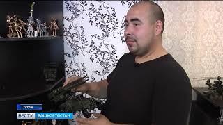 В Башкирии появился железных дел мастер