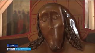 В Башкирии создали копию Животворящего Креста Господня