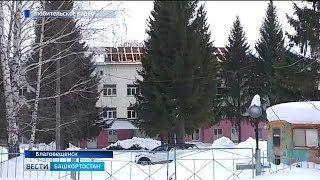 Больница в Благовещенске после ремонта осталась без крыши