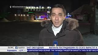 Спецоперация 'Алкоголь' в Башкирии