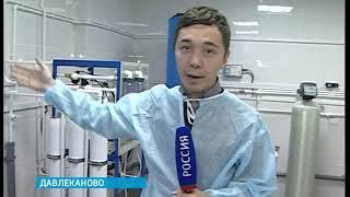ДЦ в Давлеканово