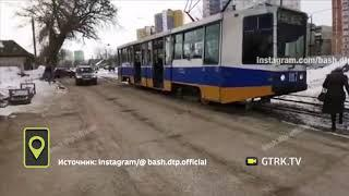 В Уфе трамвай врезался в дерево