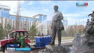 Городские службы Уфы приступили к масштабной мойке памятников