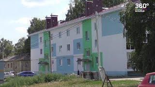Капитальный ремонт домов продолжается