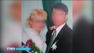 Оставил предсмертную записку: стали известны подробности массового убийства семьи в Уфе
