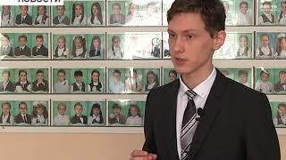 В Бирске на научно-практическую конференцию съехалось около 100 школьников