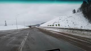 Караидель снова географик нэшнл, красоты Башкирии