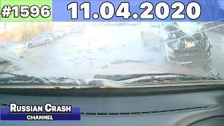 ДТП. Подборка на видеорегистратор за 11.04.2020 Апрель 2020