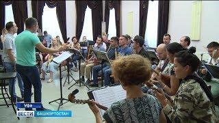 Национальный оркестр народных инструментов республики выступит в Санкт-Петербурге