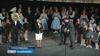 Башкортостан примет эстафету Всероссийского театрального марафона
