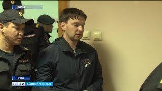 Застройщику «Миловского парка» в Башкирии предъявили обвинение