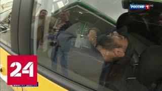 Не имеют прав, плохо водят, спят в машине: кого можно встретить за рулем такси - Россия 24