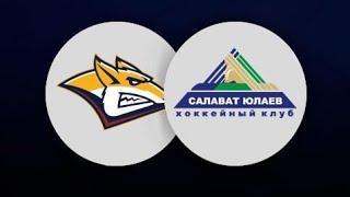 Металлург Магнитогорск - Салават Юлаев. КХЛ. прогноз и ставка на 30.10.2020 хоккей