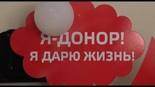 Во всем мире сегодня отмечают Всемирный день донора