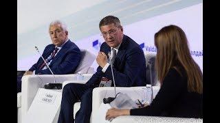 Радий Хабиров выступил на Международном дискуссионном клубе «Валдай»