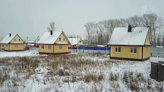 В Башкирии жителей аварийных бараков расселили в дачные домики.