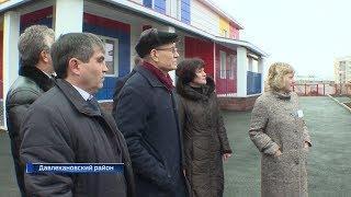 В Давлеканово завершили строительство детского сада на 260 мест