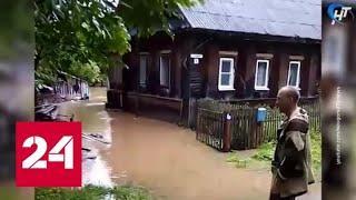 В Москве и регионах устраняют последствия непогоды - Россия 24