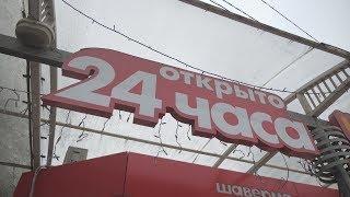 UTV. Администрация Уфы хочет привести уличные киоски и шиномонтажки к единому виду