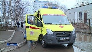 В уфимском Затоне появится еще одна станция скорой помощи