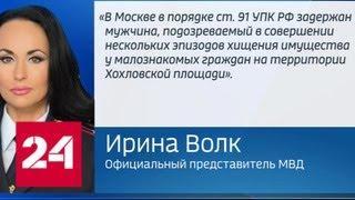 В Москве задержали травившего прохожих газировкой грабителя - Россия 24