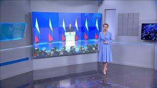 Вести-Башкортостан: События недели - 24.02.19