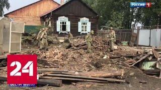 В Приамурье из-за дождей продолжает расти уровень воды в реках Амур, Зея и Томь - Россия 24