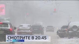 На Башкирию обрушился снегопад: репортаж о непогоде смотрите в 20:45