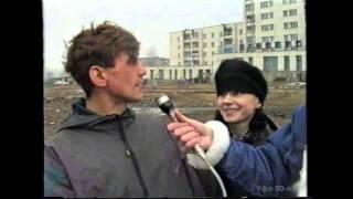 город Благовещенск - 95. (РБ)