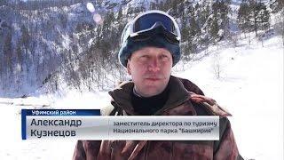 В национальном парке «Башкирия» - новый порядок посещения