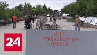 Работы идут осторожно: как проходит разминирование моста в станице Луганской - Россия 24