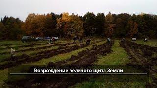 UTV. Новости севера Башкирии за 26 октября (Бирск, Мишкино, Бураево, Краснохолмский, Караидель)