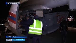 В республику доставили ещё двух пострадавших при пожаре в Нижнекамске