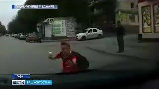 В Уфе в массовой аварии пострадала 9-летняя девочка