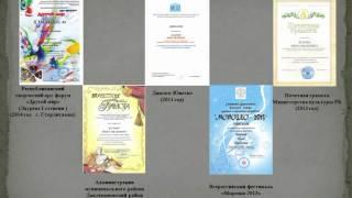 Видео Образцовый фольклорный коллектив Ивален 2