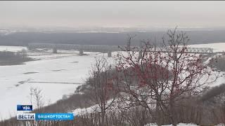 Начало недели в Башкирии будет теплым и малоснежным