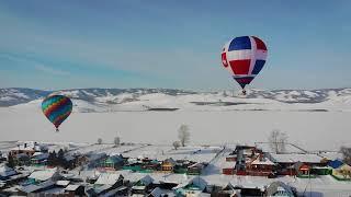 Фестиваль Самрау в Башкирии на озере Банное! Воздушные шары и трассы ГЛЦ «Банное»
