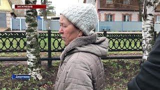 «Вести» пообщались с матерью всемирно известного стартапера, убившего родную сестру в Башкирии