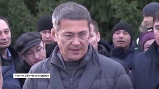Радий Хабиров наводит порядок в Зауралье Башкортостана