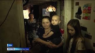 Помоги соседу: в Башкирии волонтёры развозят продукты нуждающимся семьям