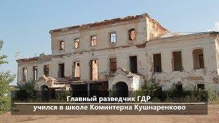 UTV. Новости центра Башкирии за 4 января