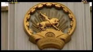 11 октября - День Республики Башкортостан