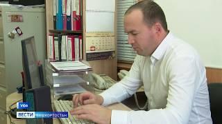 Жители Башкирии жалуются на «больничные приписки» о несуществующих болезнях