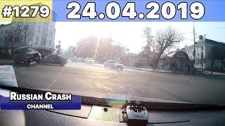 ДТП. Подборка на видеорегистратор за 24.04.2019 Апрель 2019