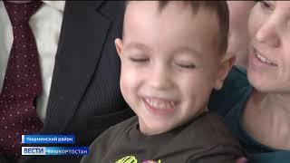 В Башкирии открываются комнаты психологической разгрузки для родителей особенных детей