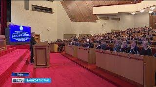 Радий Хабиров отчитался о работе Правительства Башкортостана в 2018 году